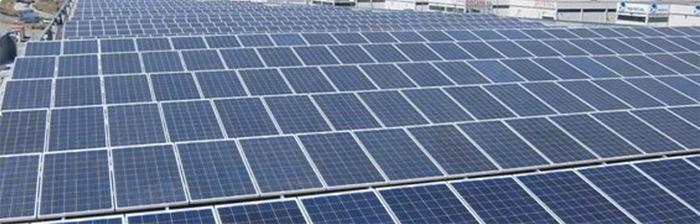 Commercial Solar Energy